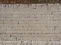 Medinet Habu Ramses III. Tempel Nordostwand 32.jpg
