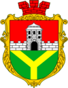 Coat of arms of Medzhybizh