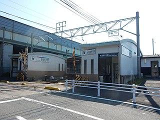 Meiden Nagasawa Station Railway station in Toyokawa, Aichi Prefecture, Japan
