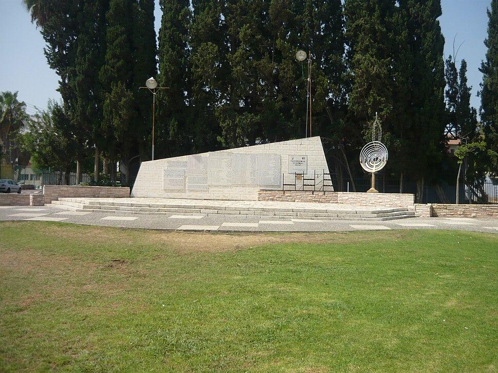 Memorial wall afula