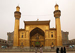 Exterior view of Imam Ali Mosque