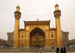 Masjid al-Imam 'Ali, one the most importants sites of Najaf