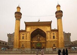 مرقد امام علی در نجف اشرف