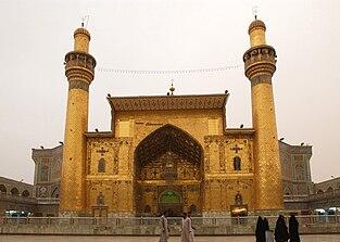 Imam Ali's Shrine in Najaf, Iraq.