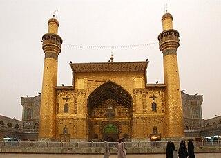 Imam Ali Mosque bombing