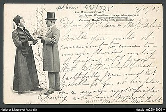 The Messenger Boy - Postcard advertising the show