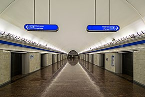 Metro SPB Line2 Park Pobedy After Renovation.jpg