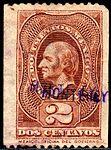 Mexico 1886-87 documents revenue F135 Monterey.jpg