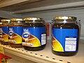 Miel pura de abejas 013.jpg