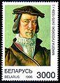 Mikoła Husoŭski stamp.jpg