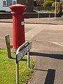 Milford on Sea, another view of the fluted postbox - geograph.org.uk - 1248978.jpg