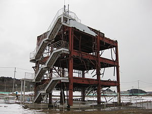南三陸町防災対策庁舎 - Wikipedia