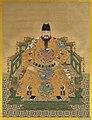 Ming Xianzong.jpg