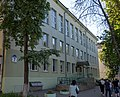 Minsk professional college of polygraphy 1.jpg
