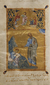 Folio 265 verso, portrait of John and Prochor