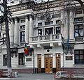Moldova-chisineu-Curtea-Supremă-de-Justiţie.jpg