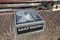 Monument Kaap Hoorn.jpg