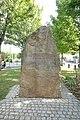 Monument aux morts en Afrique du nord.jpg