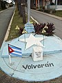Monument to the Five Heroes - Cuban Spies Jailed in US - Viñales - Cuba (5289062529).jpg