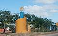Monumento a la entrada de Porlamar.jpg