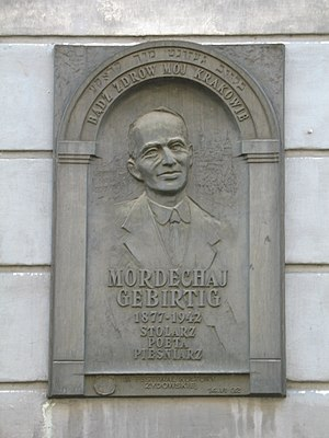 Mordechai Gebirtig commemorative plaque, 5 Ber...