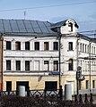Moscow, Petrovka 32 Mar 2009 03.JPG