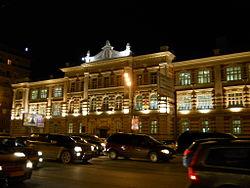 Moscow, Sadovaya-Kudrinskaya Street 9 by night.jpg