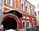 Moscow, Lavrushinsky 17 c 1.jpg