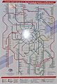 Moscow region railway scheme.jpg
