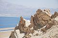 Mount Sodom115 (12).JPG