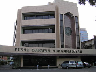 Islam in Indonesia - Muhammadiyah head office in Jakarta. It is the second largest Muslim organisation in Indonesia.