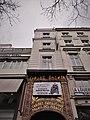 Musée Grévin (41455543672).jpg