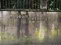 Museum Rietberg Mauer.JPG