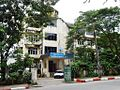 Myanmar Medical Association Building, Yangon, Burma.jpg