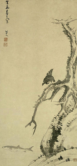 Bada Shanren - Image: Mynah Bird on an Old Tree