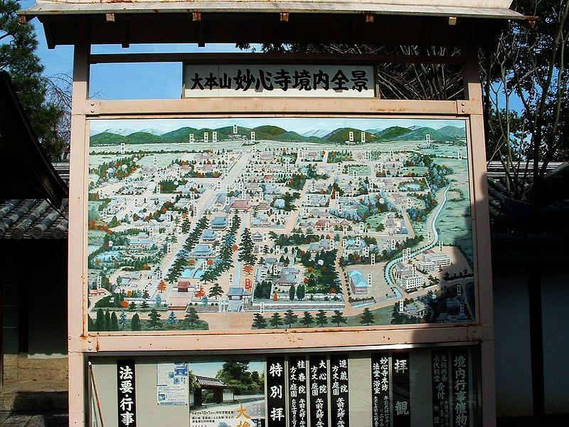 File:Myoshin ji.jpg