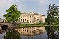 Nämndhuset May 2014 02.jpg