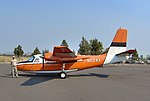 N112AA - Aero Commander 500B.jpg