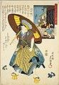 NDL-DC 1304647 Utagawa Kunisada 因幡 crd.jpg