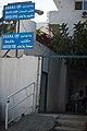 Nablus UNRWA Sanitation Victor Grigas 2011 -1-88.jpg