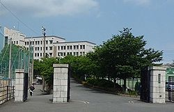 Nagasaki Prefectural Omura High School.jpg
