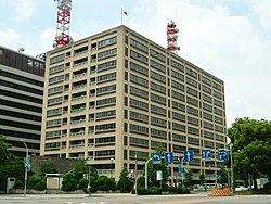 Nagoya-City-Hall-West-Wing.jpg