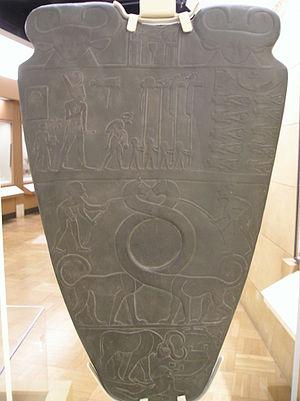 Deshret - Image: Narmer Palette ROM front