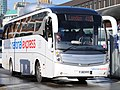 National Express SR116 FJ60KVS (8482896540).jpg