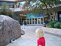 National Geographic Museum Washington courtyard 2011 100 0367.jpg