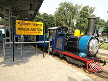 National Rail Museum India Museum Junction.jpg