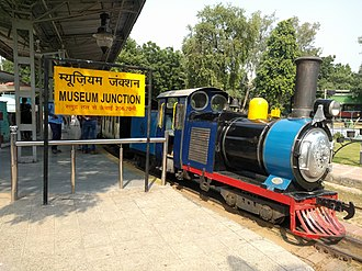 National Rail Museum, New Delhi - Image: National Rail Museum India Museum Junction