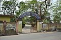 Nawab Bahadurs Institution Gate - Murshidabad 2017-03-28 5943.JPG