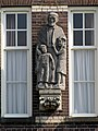 Neerkant Sint Vincentius Dorpsstraat.jpg
