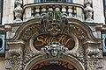 Neobarocke Verzierung über dem Eingang von Steibs Hof - Erbaut 1907 - panoramio.jpg
